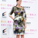 Julia Roberts at Japan presser for Eat, Pray, Love 67267