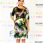 Julia Roberts at Japan presser for Eat, Pray, Love 67271