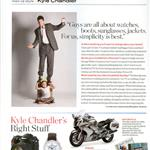 Kyle Chandler Man of Style 13882