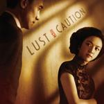 lust caution still 3.jpg 13179