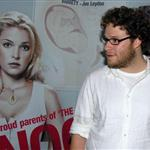 Seth Rogen at a Knocked Up premiere (file photo) 43792
