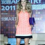 Sarah Jessica Parker speaks during a press conference in Taipei 90777
